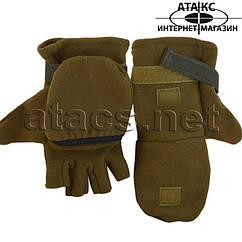Варежки-перчатки, койот