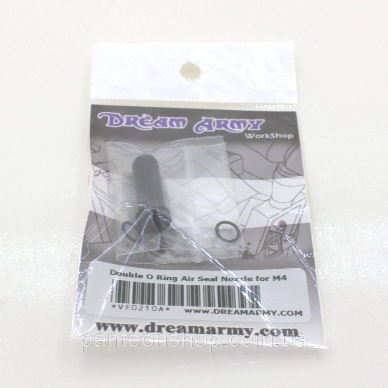 Dream Army нозл для М4 з ущільнюючою резинкою