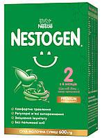 Nestogen® 2 (Нестожен 2) 600 г.