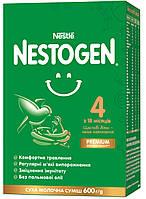 Nestogen® 4 (Нестожен 4) Дитяче молочко для дітей від 18 місяців, 600 г