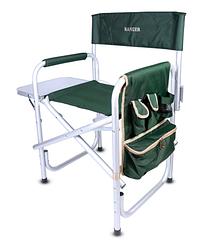 Кресло рыбацкое Ranger FC-95200S раскладное кресло для рыбалки
