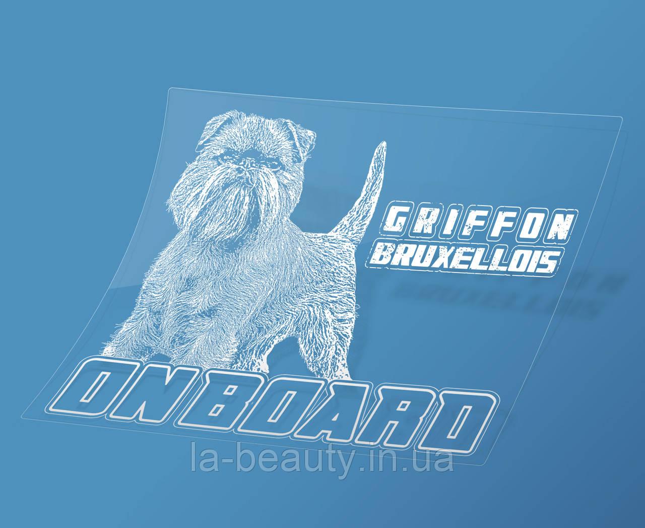 Наклейка на машину Брюссельский гриффон на борту (Griffon Bruxellois On Board)