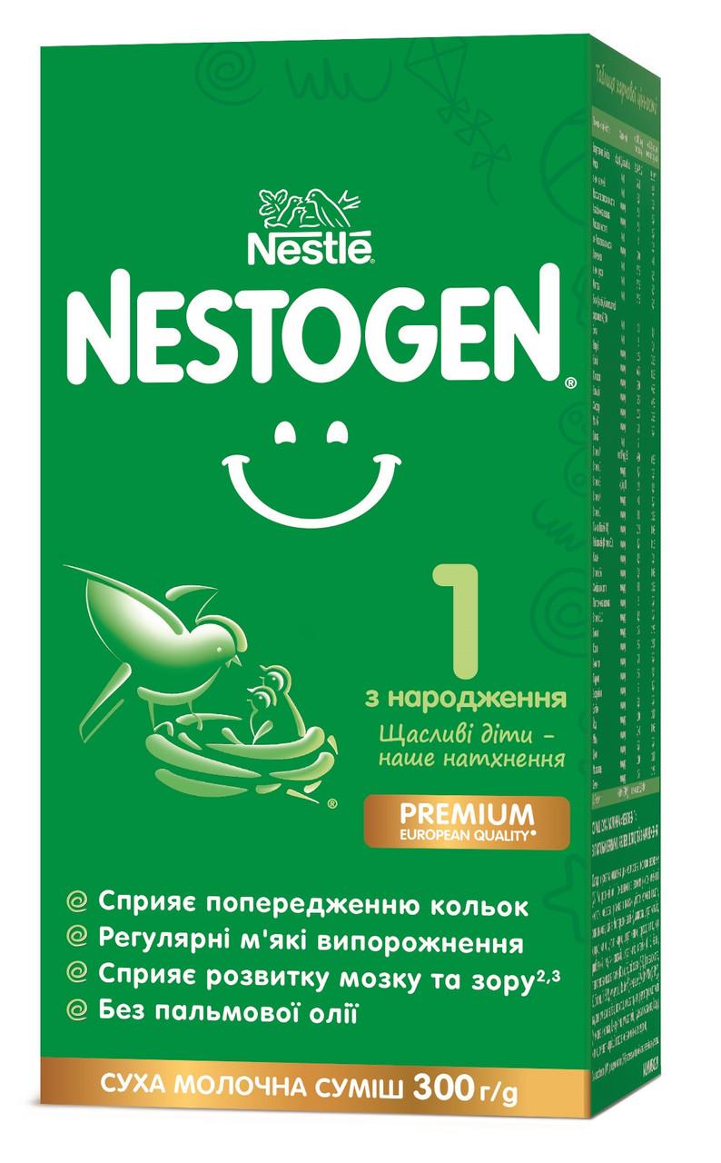 Nestogen® 1 (Нестожен 1) 300 г.