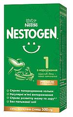 Nestogen® 1 (Нестожен 1)  Суха молочна суміш для дітей від народження, 300 г