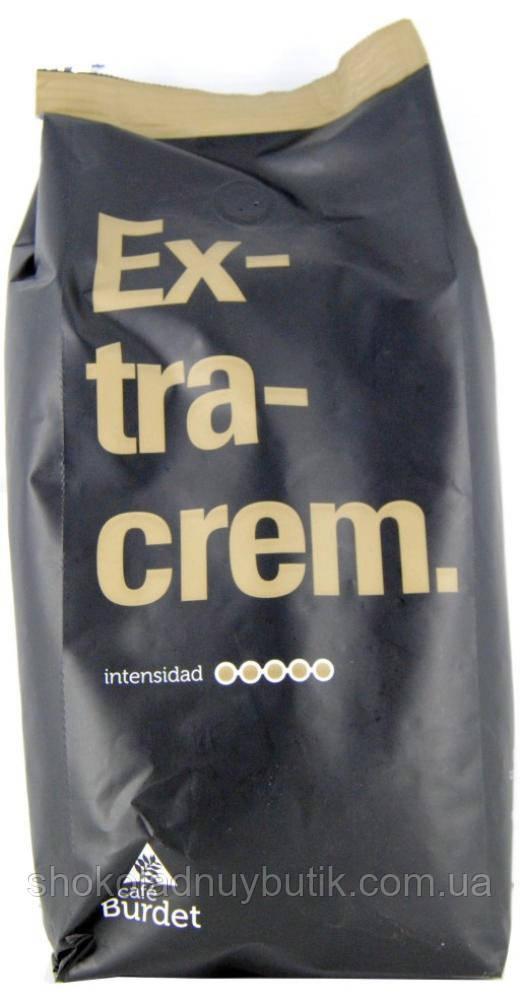 Кофе в зернах Burdet Extracream 500г