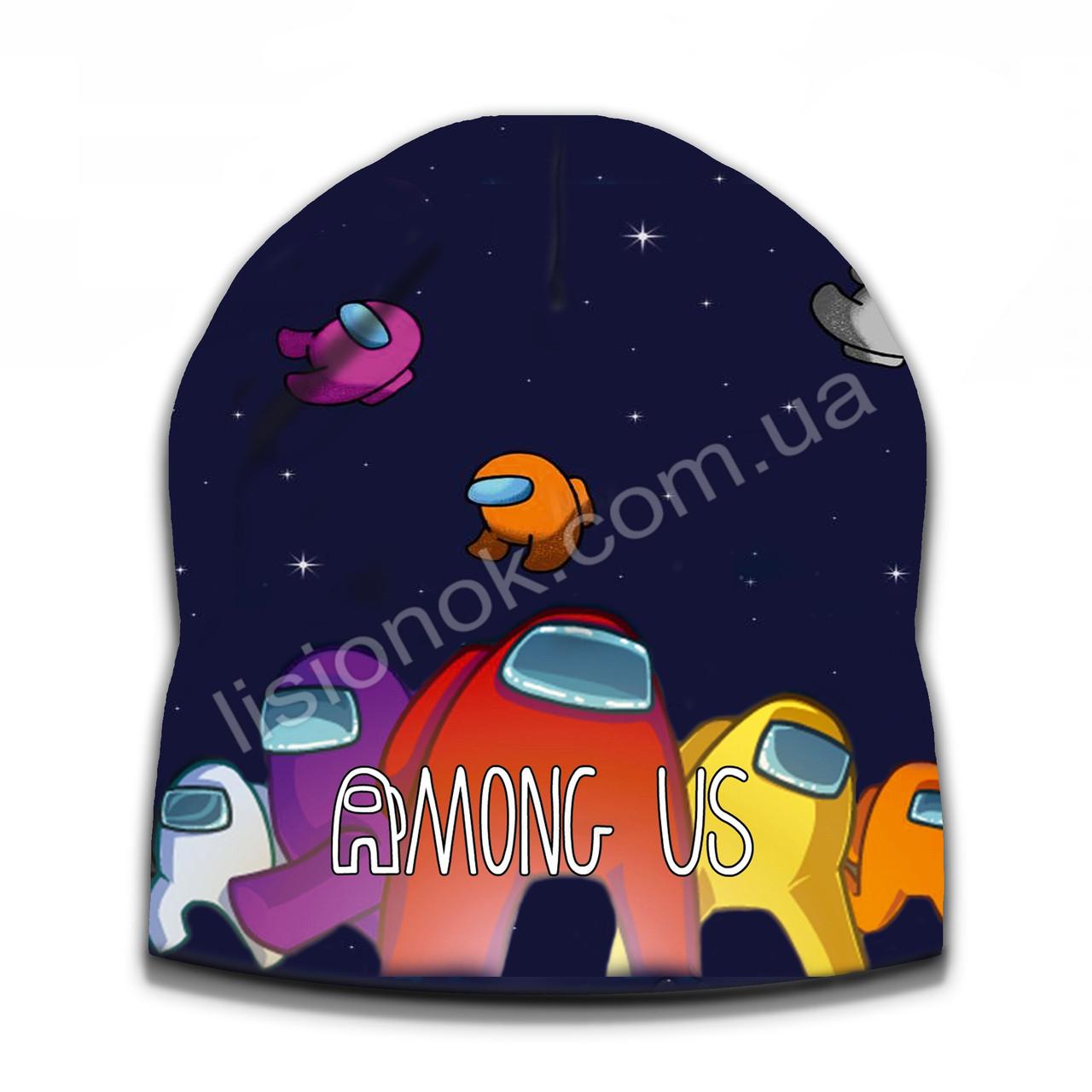 Демисезонная шапка Амонг Ас, размер универсальный (52-56см) двухслойная шапка Among Us