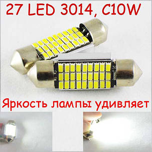 Лед лампа SLS LED в салон, багажник и подсветку номера с обманкой Can шины  SV8,5(C10W) 36mm 27-3014 Белый , фото 2