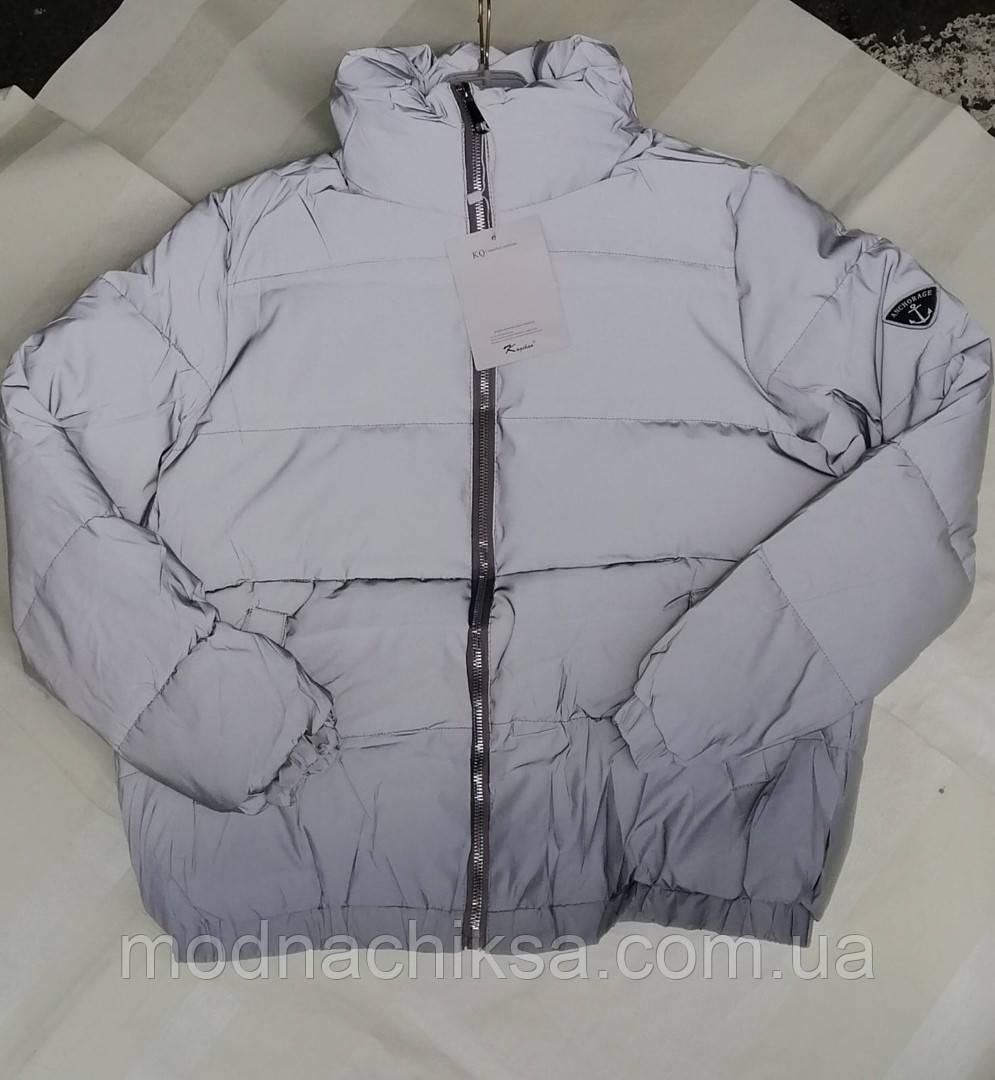 Светоотражающая куртка