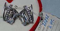 Серебряные серьги 925 пробы с цирконием, фото 1