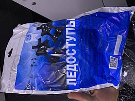 Ледоступы накладки на ноги 43-47р на шипах 20шипов, фото 2