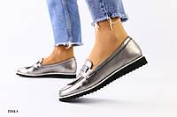 Женские кожаные туфли без каблука никель 33