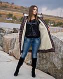 Удлиненная зимняя куртка женская Плащевка на синтепоне и овчине Размер 48 50 52 54 56 58 60 62 Разные цвета, фото 3