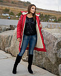 Удлиненная зимняя куртка женская Плащевка на синтепоне и овчине Размер 48 50 52 54 56 58 60 62 Разные цвета, фото 4