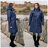 Удлиненная зимняя куртка женская Плащевка на синтепоне и овчине Размер 48 50 52 54 56 58 60 62 Разные цвета, фото 8