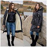 Удлиненная зимняя куртка женская Плащевка на синтепоне и овчине Размер 48 50 52 54 56 58 60 62 Разные цвета, фото 9