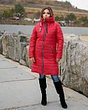 Удлиненная зимняя куртка женская Плащевка на синтепоне и овчине Размер 48 50 52 54 56 58 60 62 Разные цвета, фото 10