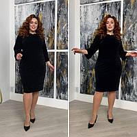 """Элегантное женское платье с напылением, ткань """"Креп-дайвинг"""" 54, 56, 58, 60 размер 54"""