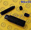 НАСТАНОВНИЙ ГВИНТ DIN 915 М6х50, ГОСТ 11075-93, ISO 4028.