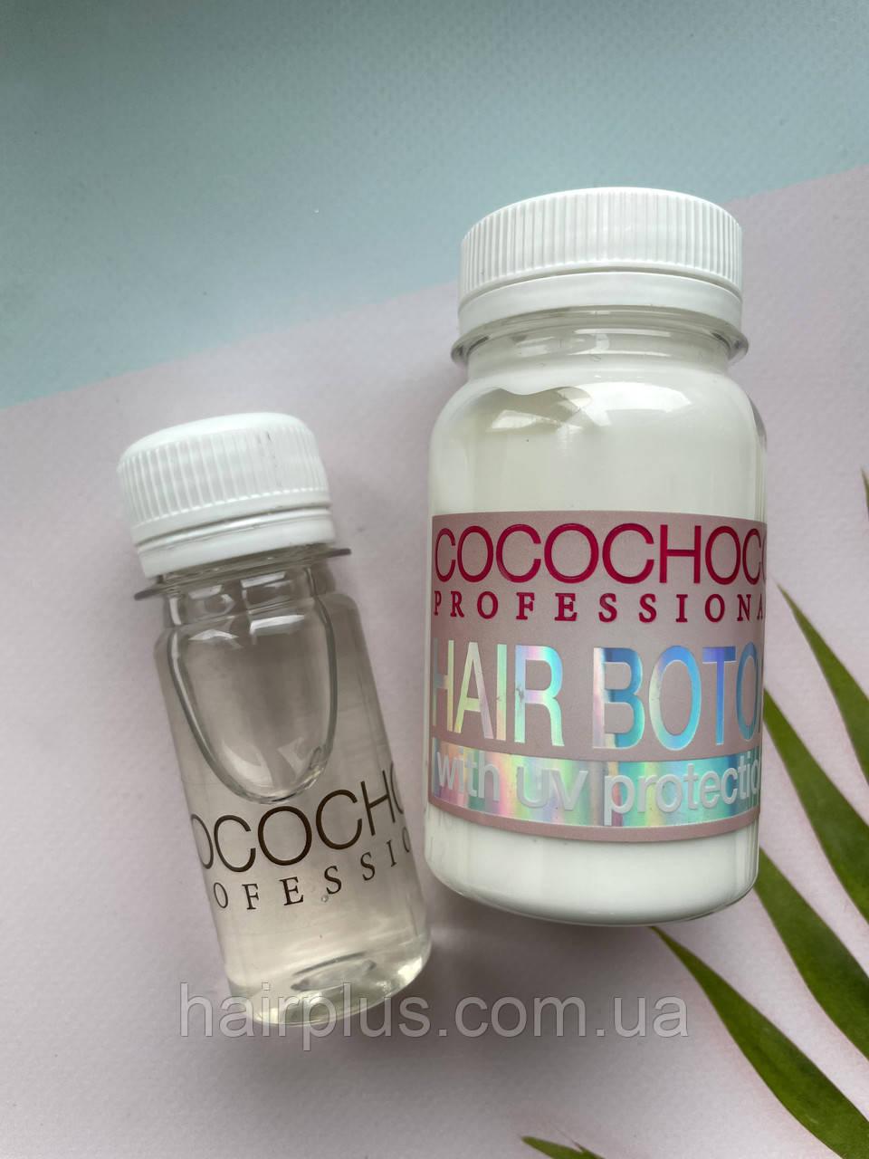 Hair botox для волос 100 мл + 40 мл шампуня