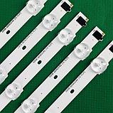 LED подсветка Samsung 2013SVS32F D2GE-320SC0, фото 3