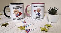 Чашки кольоровi для найкращих дідуся та бабусі