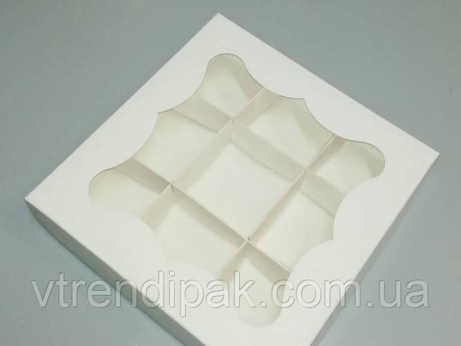 Коробка з 9 ячейками  200*200*30 білий мелований картон з вікном (плівка ПВХ)