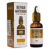 Осветляющая сыворотка для лица Lebelage Repair Whitening Ampoule VC, 30 мл, фото 2