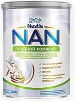 Сухая молочная смесь NAN Тройной комфорт с рождения, 800 г