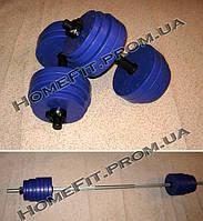 Набор Титан 45 кг (штанга 1.5м + гантели 2 шт по 19 кг), фото 1