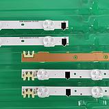 LED підсвічування Samsung UE32F6400AK підсвічування D2GE-320SC0, фото 3