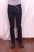 Мужские джинсы Dorodo Турция
