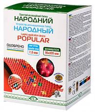 Аппликатор Ляпко - 7,0 Народный, 9 x 32 см., фото 2