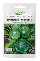 Семена Патиссон Старшип 5 шт. Syngenta 230090