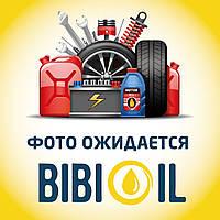 Гидравлическое масло TOTAL DYNATRANS ACX 10W 20л.