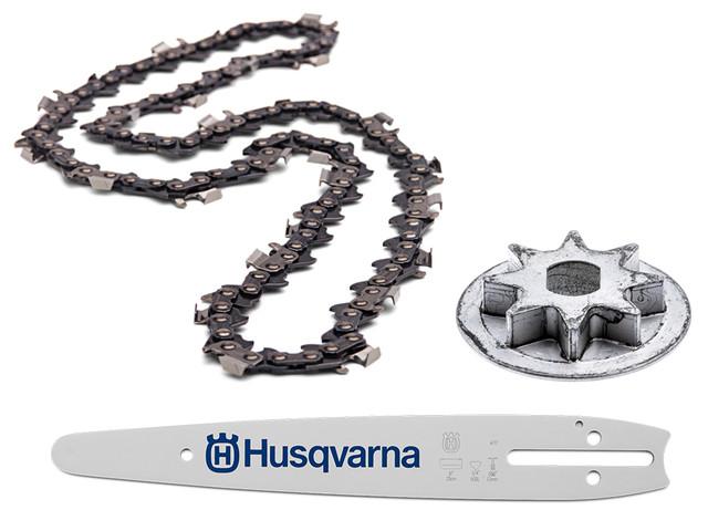Шина, цепь, приводная звездочка для резьбы бензопилой Husqvarna