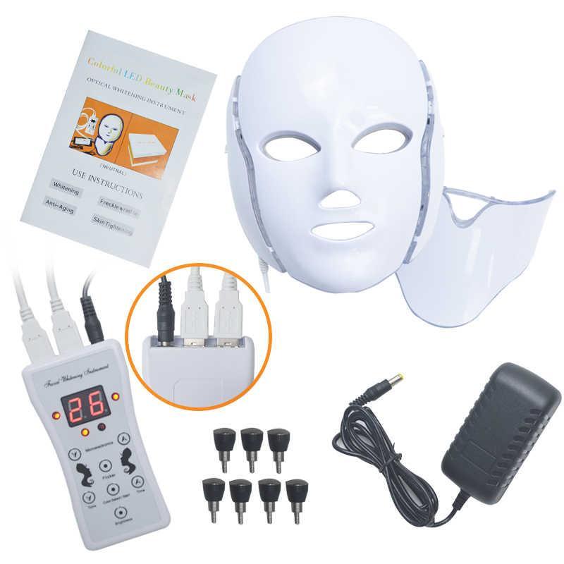 Фотодинамическая LED маска с микротоками д/ лица и шеи (7цветов)
