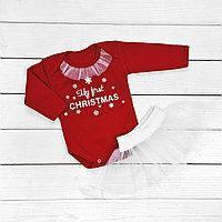 Боди и фатиновая юбочка для новорожденной девочки на новый год