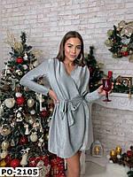 Женское вечернее платье из люрекса на запах с поясом Разные цвета, фото 1