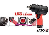 Ударный пневматический гайковерт YATO 1/2 YT- 09540 1150 Nm