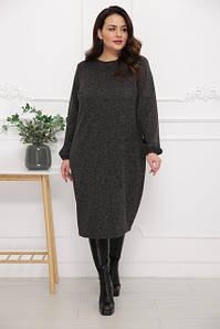 Платья размер плюс по 399 грн
