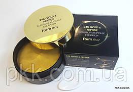 Гидрогелевые антивозрастные патчи для кожи вокруг глаз FarmStay 24K GOLD