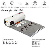 """Силиконовое одеяло """"My Cat"""" облегченное 140х205 см"""