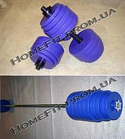 Набор Титан 57 кг (штанга 1.8м + гантели по 25 кг), фото 1
