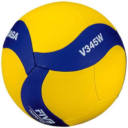 Мяч волейбольный Mikasa V345W Желто-синий, фото 2