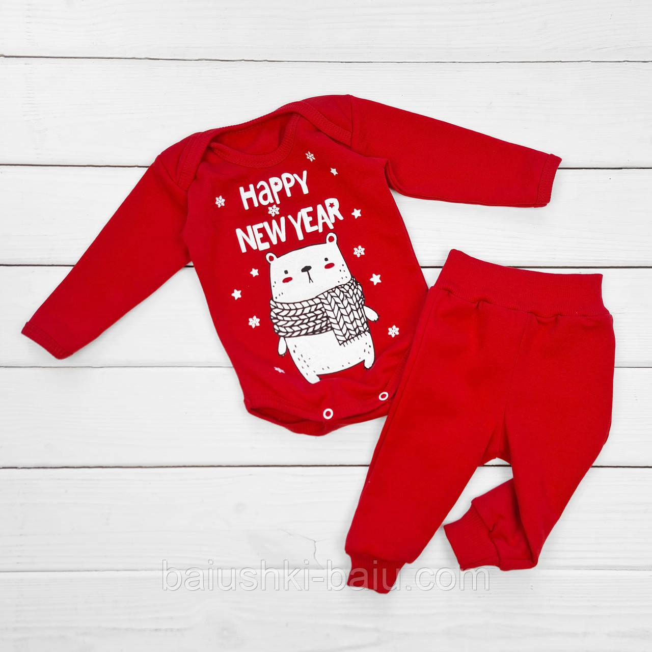 Боди теплый и штаны в новогодней тематике (футер)