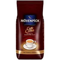 "Кофе в зернах J.J.Darboven- Movenpick ""Сafe Crema""  500 гр"