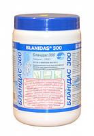 Бланидас 300 средство для дезинфекции,гранулы для обеззараживания использованных медицинских изделий и воды