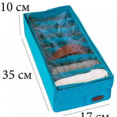 Коробочка для носков, колгот, ремней с крышкой Organize лазурь Lzr-Nsk-KrSKL34-176190, фото 2