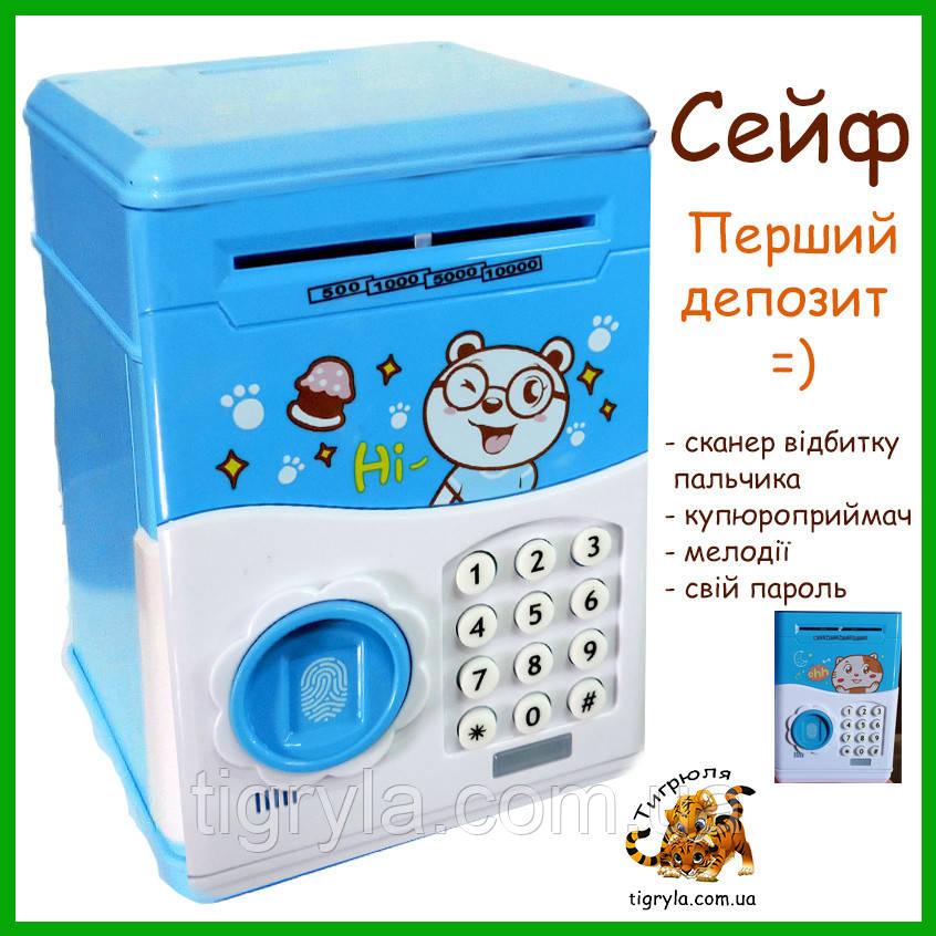 Дитячий сейф з відбитком  скарбничка для дитини