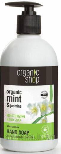 Мыло жидкое органическое Мятный жасмин, 500мл, Organic Shop